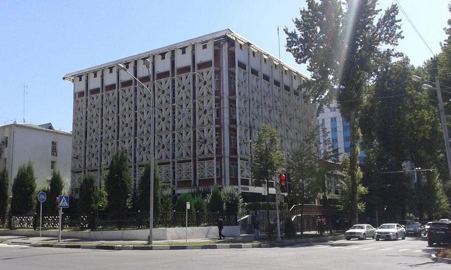 Министерство Экономики Республики Таджикистан