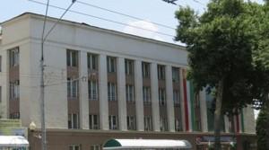 Министерство сельского хозяйства Республики Таджикистан