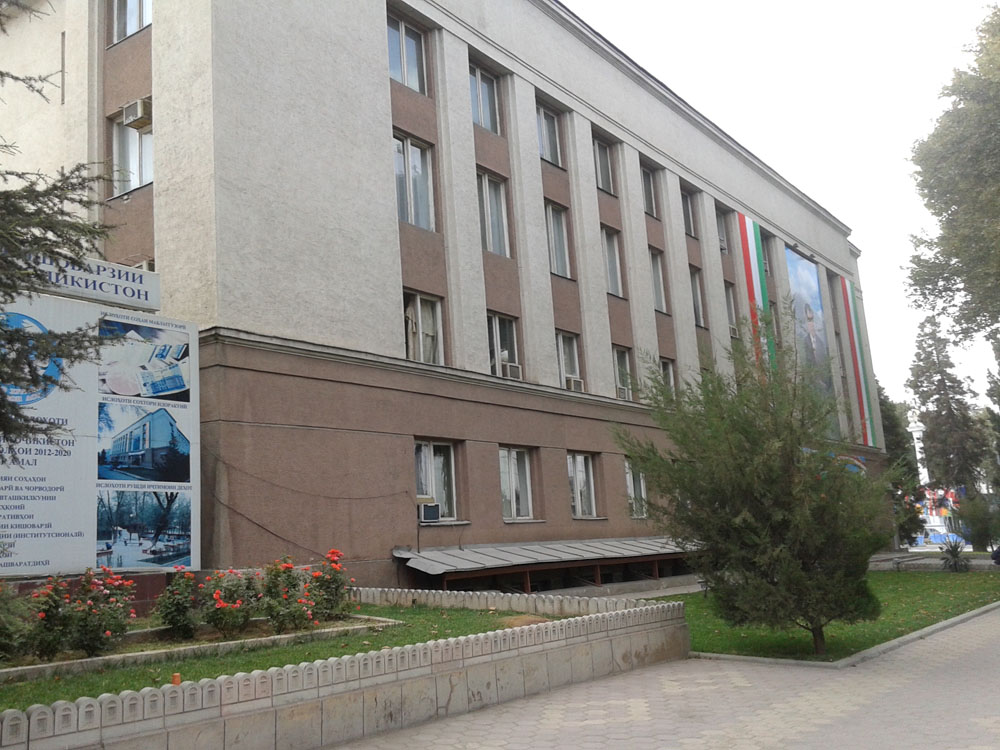 Здание Министерство сельского хозяйства Республкии Таджикистан