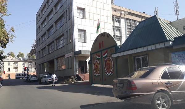 Пожарная Душанбе