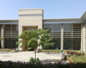 Photo Ismail Centre In Dushanbe