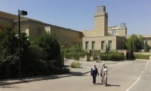 Ismail Center Tajikistan