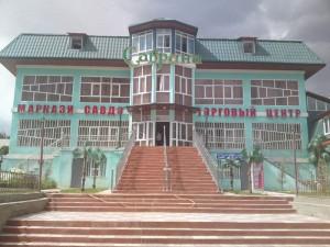 Торговый магазин в Файзабаде  2014 год