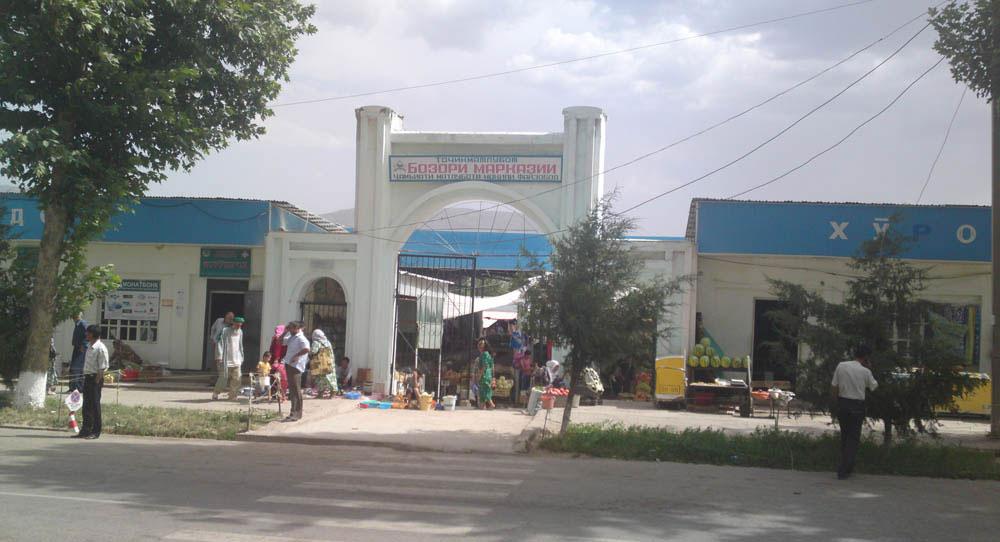 Файзабадский район - центральный рынок на фотографии