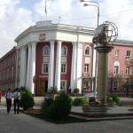 Правительство города Душанбе
