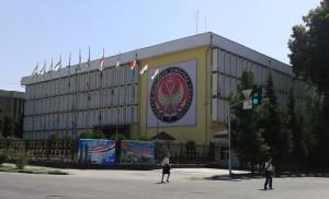 Фото здания Министерство Обороны Республики Таджикистан
