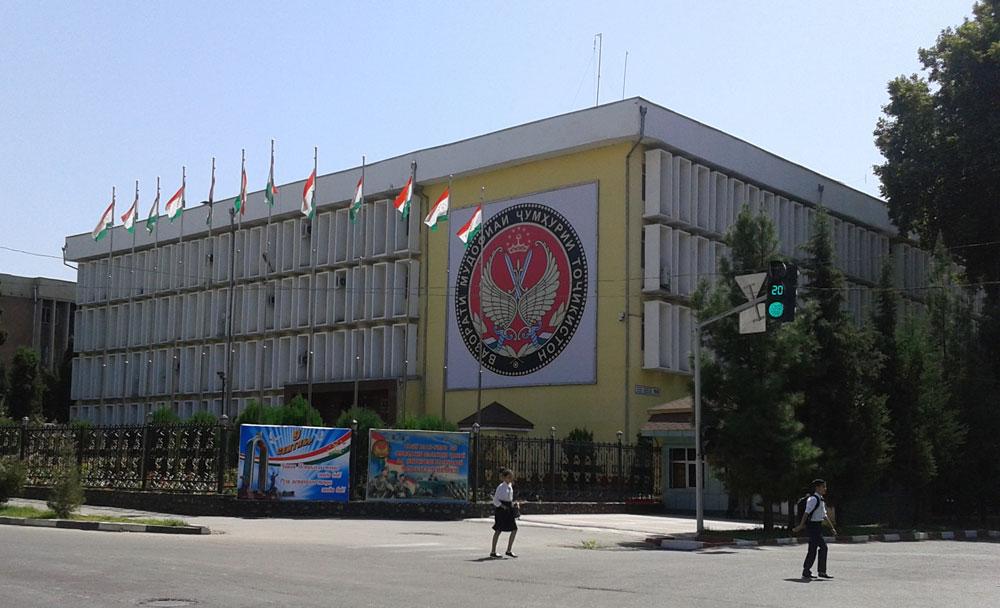 Фото здания Министерство Обороны Республики Таджикистан в г. Душанбе