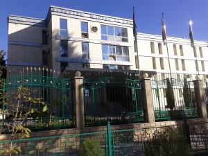 ministerstvo_obrazov_tajik
