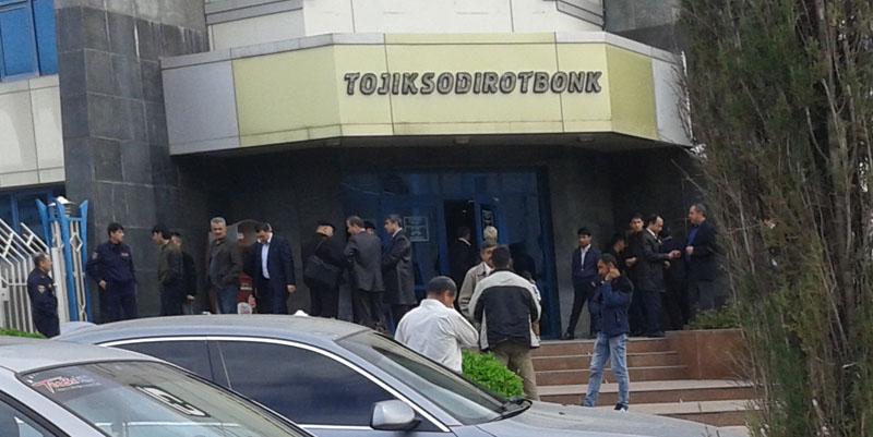 sodirotbank-2016