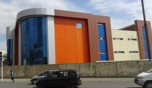 Здание Ашана - Гипермаркета
