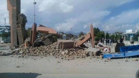 afganistan-zemletresenie