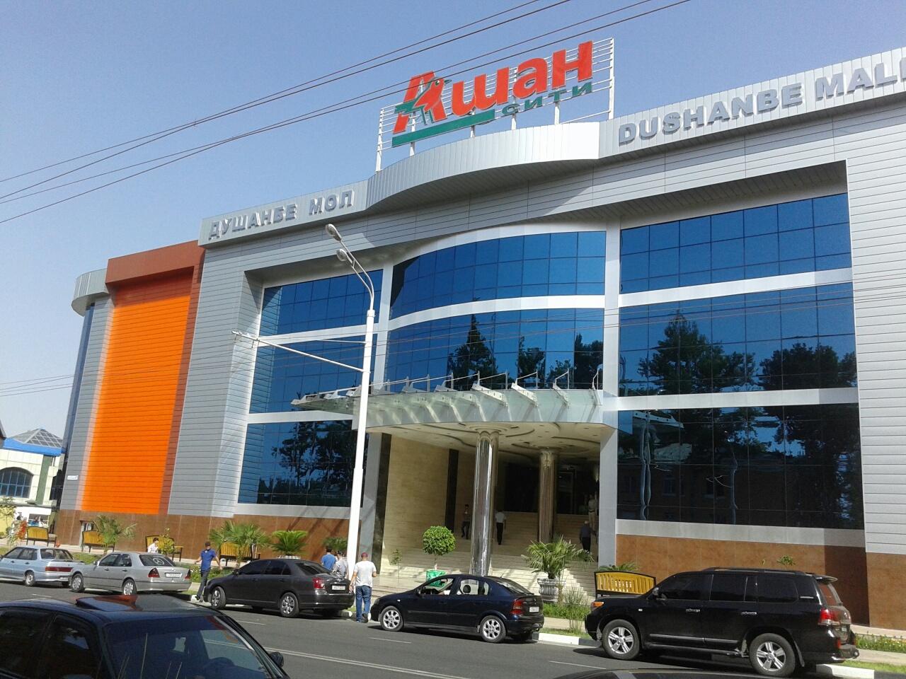 Свежие вакансии в городе душанбе дать объявление в елецкая реклама