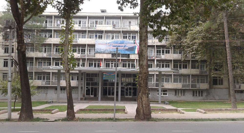 Здание Экономфакуклтета Сельхозинститута