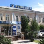ФононБанк  Таджикистан