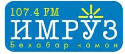 Логотип Радиои Имруз