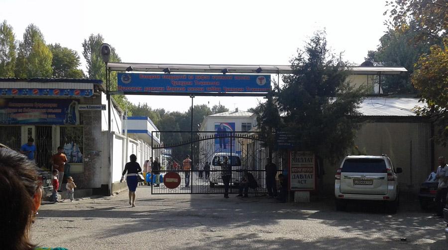 Западные ворота Больницы Караболо