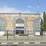 Puppet Theater of Dushanbe