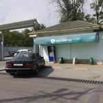 Мегафон Таджикистан — МЛТ
