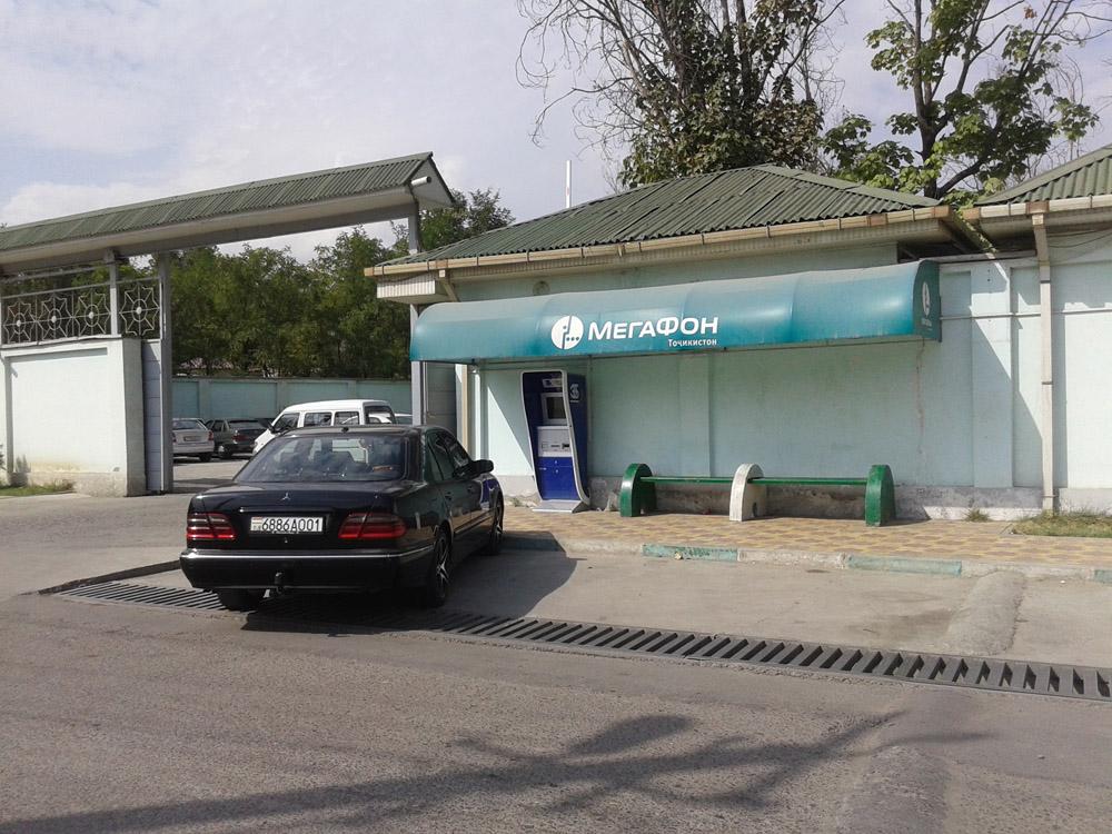 Главные ворота ЗАО ТТ Мобайл (МЕГАФОН Таджикистан)