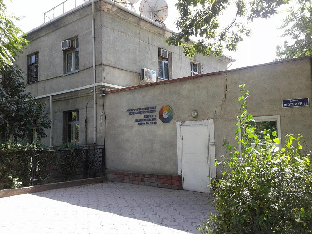 Мир ТВ в Душанбе