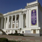 Театр оперы и балета г. Душанбе