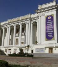 Театр оперы и Балета в городе Душанбе