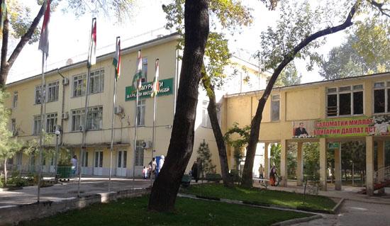 Здания Администрации Больницы Карболо