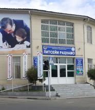 Входной дверь Здание Лицея Рохнамо Душанбе