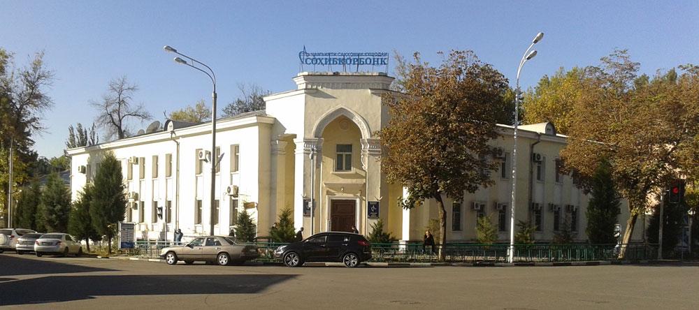 Сохибкрбанк