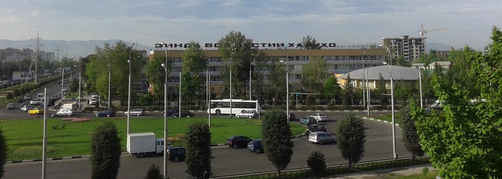 Верховный Суд Республики Таджикистан