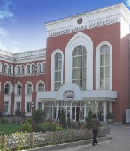 Фото Главного здания Таджикского национального Университета