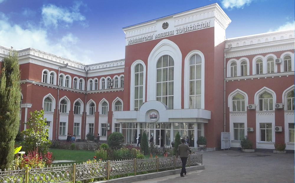 Photos of the Main Building of the Tajik National University