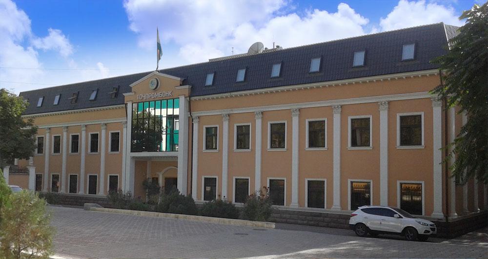 Таджпромбанк Душанбе