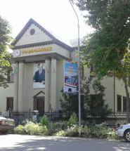 Филиал тачпромбанк в Гиссарском районе