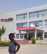 головного офиса ТК Мобайл в Душанбе