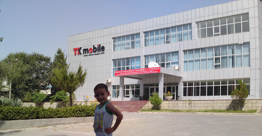 Photo of the head office TK Mobile Tajikistan