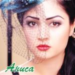 Анисаи Азиз — Певица