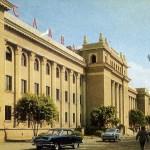 Правительство Таджикистана