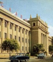 Фото здания Аппарата Президента Таджикистана