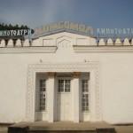 Кинотеатр Куляб
