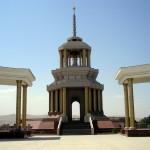 Куляб — город в Таджикистане