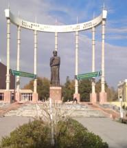 Центр города Курган-Тюбе