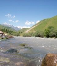 Photo Shahrinav river (Qaratog)