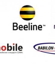Логотип Сотовые операторы Таджикистана - мобильные компании