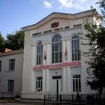 Университет Куляба