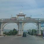 Ворота Куляба