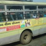 avtobusi_india