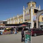 Рынок - Базар Истаравшан