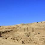 Исторический Город истаравшан