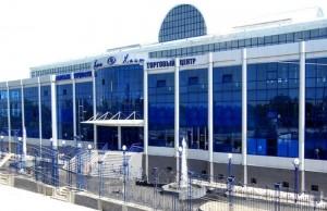 Торговый Центр в Истаравшане